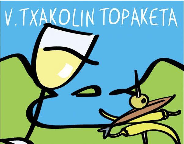TXAKOLIN TOPAKETA DONOSTIAN